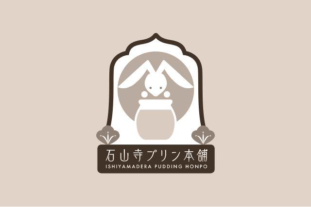 石山寺プリン本舗では地域共通クーポンのご利用が可能です!